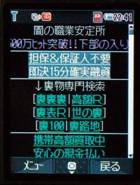 20080321_yami1.jpg