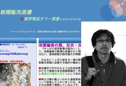 20080411_yomiuri.jpg