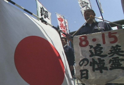 20080414_yasukuni1.jpg