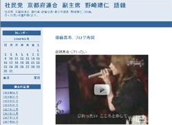 20080418_shamintou.jpg