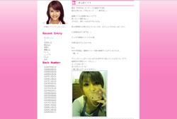 20080424_sakaiayana.jpg