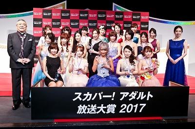 『スカパー!アダルト放送大賞2017』は、あの黒ギャル女優が受賞! サイゾー賞は古川いおりに!の画像1