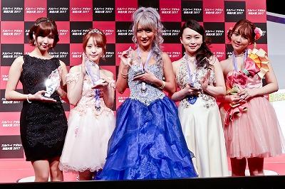 『スカパー!アダルト放送大賞2017』は、あの黒ギャル女優が受賞! サイゾー賞は古川いおりに!の画像9