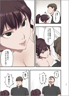 ウェブ漫画バブルの韓国から黒船来航! 縦スクロール漫画を日本漫画っぽくアレンジした漫画って?の画像3