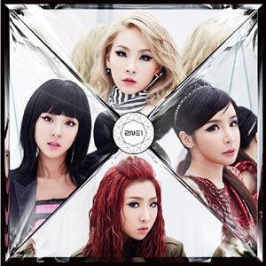 「2NE1」メンバー脱退でささやかれる、K-POPガールズグループ7年目の呪いの画像1