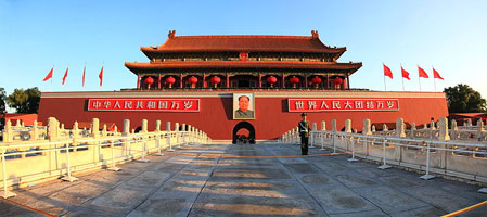 799px-Tiananmen_beijing_Pan.jpg