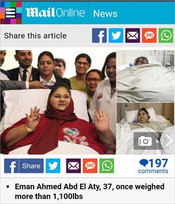 減量手術失敗のインドからUAEの病院へ転院も……「世界一おデブな女性」が死亡の画像2