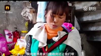 ライターで火あぶり、性器の先をヒモで縛り……中国農村で叔父夫婦が8年間、男児を壮絶虐待の画像3