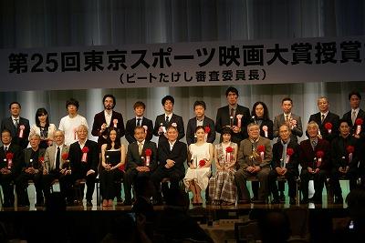 元キンコメ今野浩喜「たけし映画」に出演内定か!? 「東京スポーツ映画大賞」にてエールを飛ばすの画像1