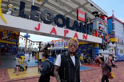 元アウトローのカリスマ瓜田純士、「レゴランド」へ行く! そして、いきなり入場を拒否される!?の画像1