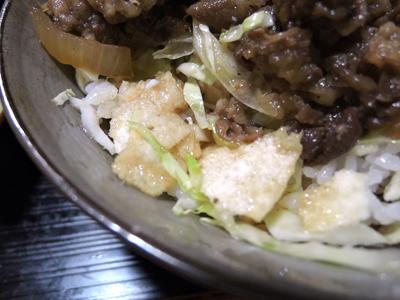 地味でも街一番のフォトジェニックメニュー『ありそうでなかった牛丼』って!?の画像3