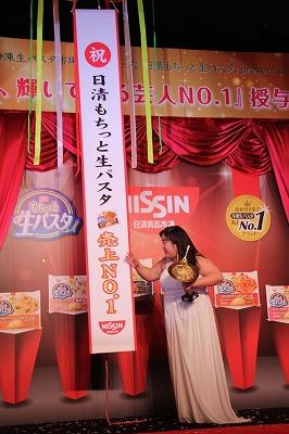 ゆりやんレトリィバァ『今、輝いている芸人No.1』受賞に困惑!? 「R-1負けたから、わけわからん状態……」の画像3