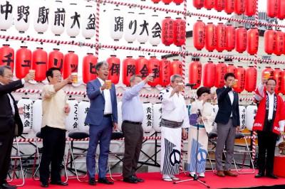 【PR】婚姻届は中野区役所に! メトロポリちゃんV、笑顔で結婚報告「東京に乾杯!」の画像4