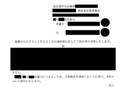 NRI0401_03.jpg
