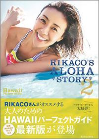 RIKACO0317.JPG