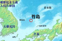 Shimane_Goko-vill_Takeshima.jpg