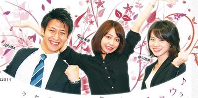 TBSshinjin.jpg