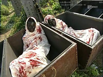 人種差別か、演出か……黒人男性を黒焦げ遺体役に起用したテレビ時代劇が再注目!の画像2