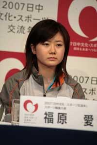 aifukuhara0406
