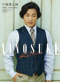 ainosuke0650s9.jpg