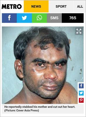 インドでまたカニバリズム事件……殺害した実母の心臓を味付けして食べた男が逮捕されるの画像1
