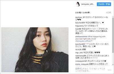 前田敦子、大島優子をゴボウ抜き!? AKB48・田野優花が大女優になれるワケの画像1