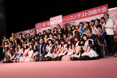 akibamaideve01.jpg
