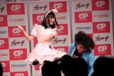 akibamaideve03.jpg