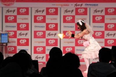 akibamaideve06.jpg