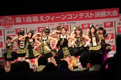 akibamaideve10.jpg