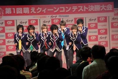 akibamaideve11.jpg