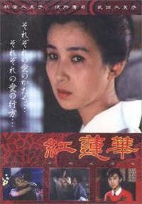 akiyoshikumiko0218.jpg