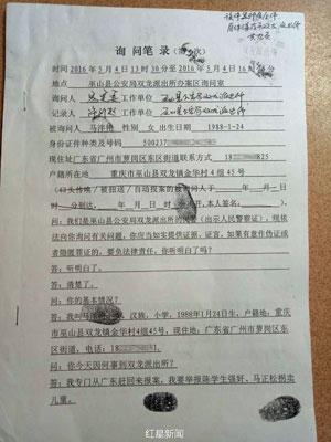 12歳で売られ、監禁、輪姦、出産……中国農村に今なお残る「女児買い」の壮絶の画像2