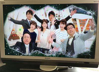 anayuki0306.JPG