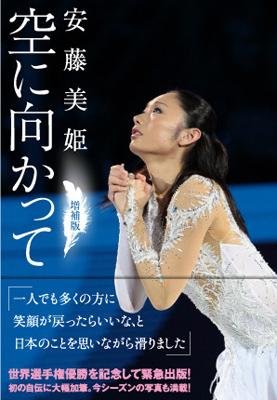 andoumiki_0073.jpg