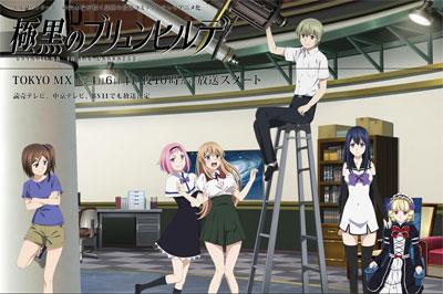 anime0725.jpg