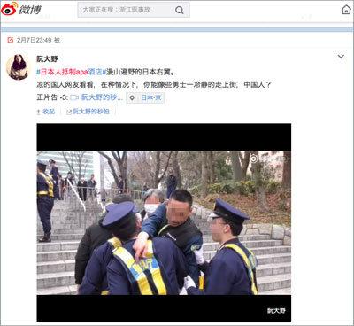 【反アパデモ】右翼団体の妨害からデモ隊を守る日本警察の姿に、中国人が感銘「これが民主主義か!」の画像1