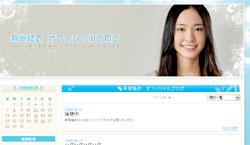 aragakiyui_0629.jpg