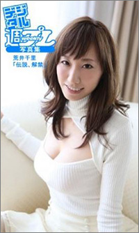 araichisato0224.JPG