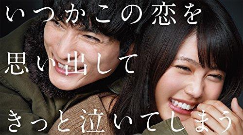 arimura0324.jpg