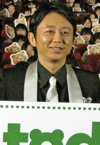 ariyoshi0301