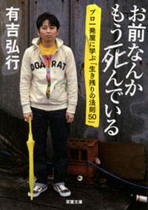 ariyoshi0517.jpg