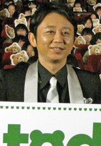 「一切触れるな!」有吉弘行と夏目三久の熱愛報道にかん口令 TBS大混乱で……の画像1