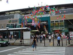 asagaya_station.jpg