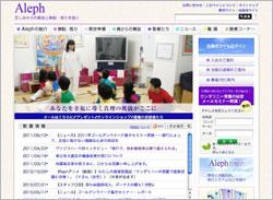 asahara0901.jpg