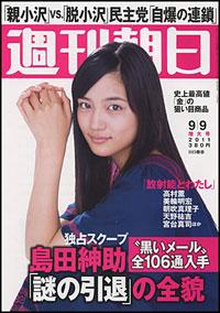 asahi12955.jpg