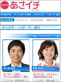 asaichi0127.JPG