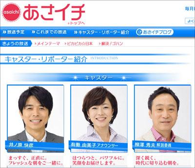 asaichi1112.jpg