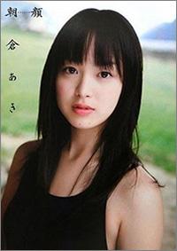 asakuraaki0407.JPG