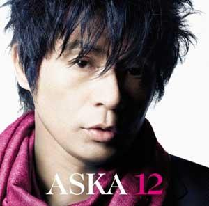 ASKAの訴える「ストーカー被害」が本当である可能性……清水由貴子や川田亜子も被害者?の画像1